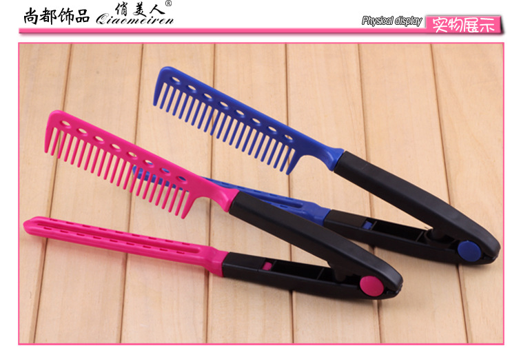 Купить с кэшбэком Barber accessories Hair Combs V Type Hair Straightener salon accessories DIY Salon Haircut Hairdressing Styling Tool