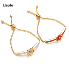 цена на Eleple Adjustable Flower Bracelet Stainless Steel Zircon Inlay Gold Color Hand Chain Gift for Women Mother's Day Jewelry S-B64