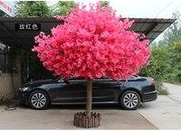 180cm tall by 150cm width Wedding fushcia artifical peach tree/ cherry blossom tree Wedding Decoration road leads Event Props