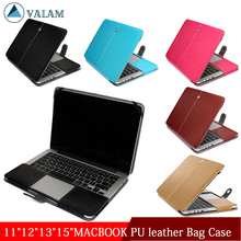 Business Holster PU Leather Laptop Case bag For Apple MacBook Air Pro 11 12 13 15`2016 2017 New 15 inch Flip Cover