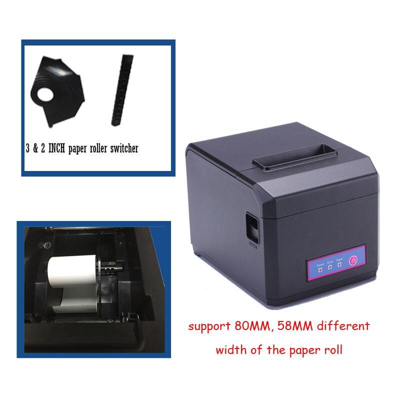 Sürətli 300mm / s sürətdə Wifi LAN USB Bluetooth POS 80mm Termal - Ofis elektronikası - Fotoqrafiya 4