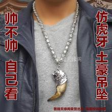 Wolf tooth pendant necklace fidelity dog teeth double pack silver evil protect peace men born year gifts Buddha head chain fenlu fl 083 double faced buddha head shaped bracelet silver
