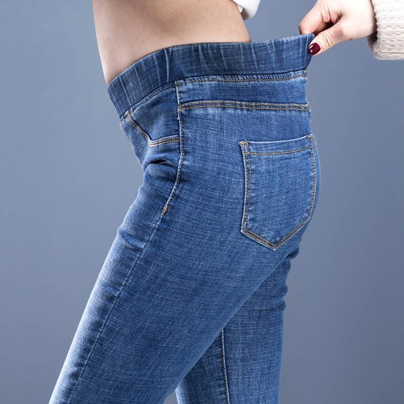 Harajuku High Street Pencil Pants for Women Korean Blue Denim Femme 2019 Plus Size   Jeans   High Waist Bottoms Elasticated Waist