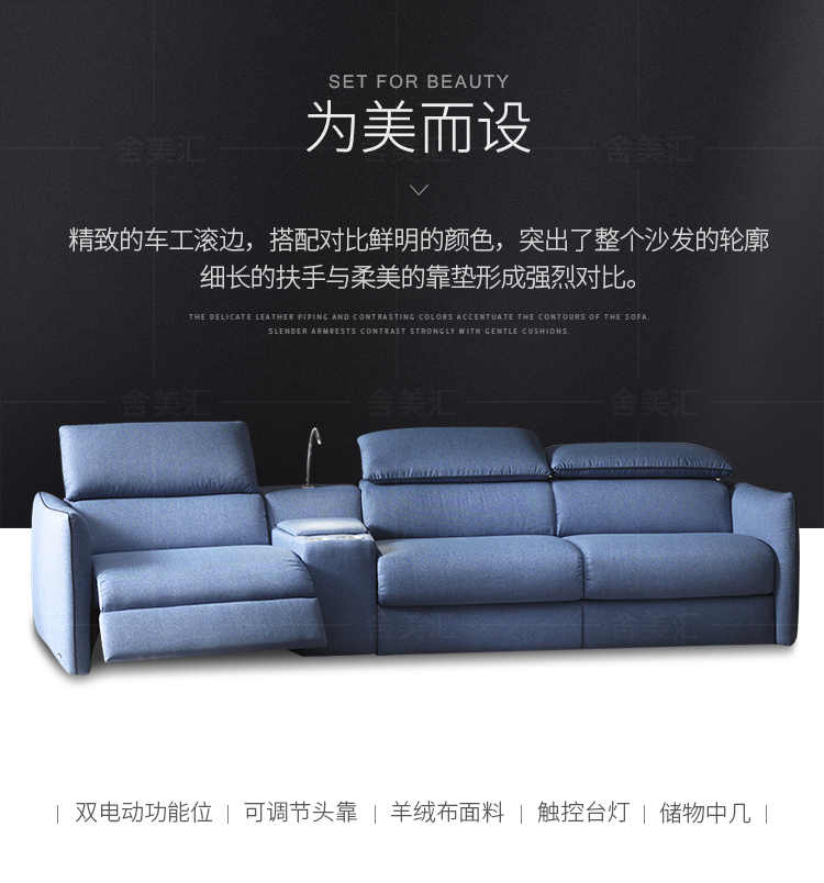 Excellent Living Room Sofa Set 4 Seater Sofa Recliner Electrical Couch Andrewgaddart Wooden Chair Designs For Living Room Andrewgaddartcom