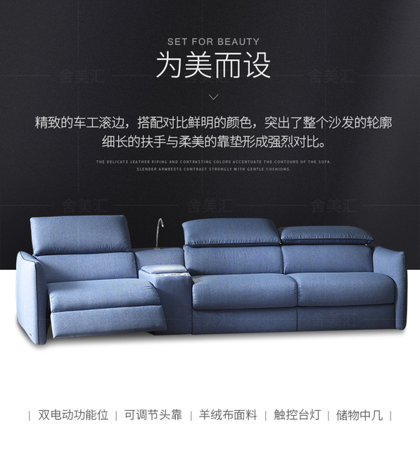 Living Room Sofa Set 4 Seater Sofa Recliner Electrical Couch Linen Fabric  Cloth Sectional Sofas Muebles