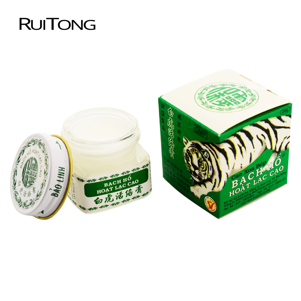White tiger balm ointment for Headache relieving Toothache Asthma Angina pectoris Anti Dizziness arthritis pain relieving balm