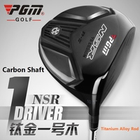 Original PGM Single Woods Driver Club Graphite Shaft Top Selling Golf Goods Brand In China Single