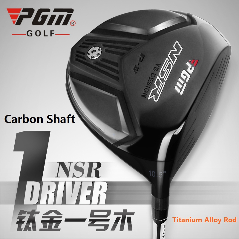 Original PGM Single Woods driver club graphite Shaft. 4 of Them Made in Titanium Alloy Rod. Single #1 or  #3 or #5 Woods driver pgm golf 1 r driver iron club high rebound mens wood ball club beginner 10 5 rod ball wood ofnanyi wood 3 5 graphite shaft