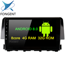 Fongent 9 Android 8.0 Car GPS Radio Player for Honda Civic 2015-2016 with Octa Core 4GB+32GB Auto Multimedia Stereo video 4G