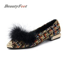 BeautyFeet Glitter Ballet Flat Shoes Women Blue Colorful Square Toe Bow  Knot Slip on Sequined Ladies 06630051e39b