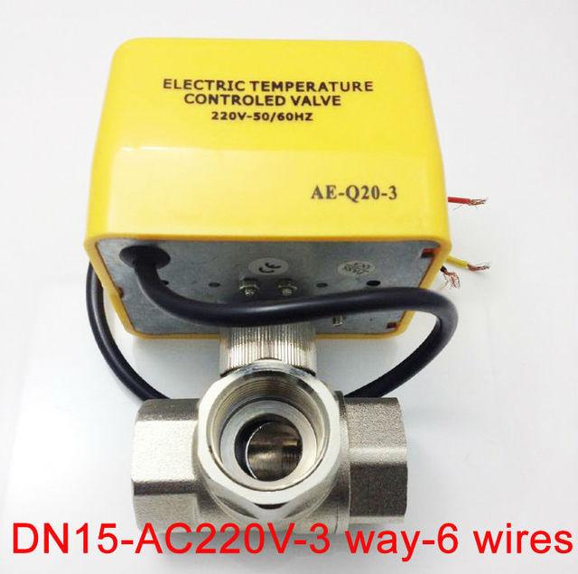 1/2\'\' AC220V+ 10% 3 way L port Electric motor control Valve 6 wires ...