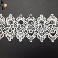 Ruban de garniture en dentelle brodée de 15Yards, à Coudre sur des Appliques, embellissement artisanal de la maison, décoration de noël, Merletto, Broderie