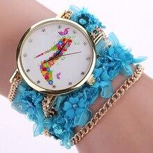 Women's Colorful Flower High Heel Pattern Rhinestone Dial Lace Bracelet Watch