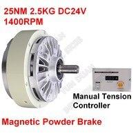 25Nm 2.5 kg DC24V un frein à poudre magnétique à arbre unique et 3A Kits de contrôleur de Tension manuelle pour ensachage machine de teinture d'impression|Magnétique Poudre Freins| |  -