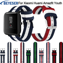 Sport Strap for Amazfit Bip Replacement Band For Xiaomi Wrist Straps Huami Wristband Bracelet