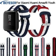 цена Sport Strap for Amazfit Bip Replacement Strap Band For Xiaomi Amazfit Wrist Band Straps For Huami Amazfit Bip Wristband Bracelet онлайн в 2017 году