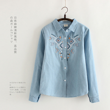 Fashion Women Printed Embroidered Denim Blouse Shirt Lapel Long Sleeve Tops womens casual coat jacket lady's Sweet denim shirt