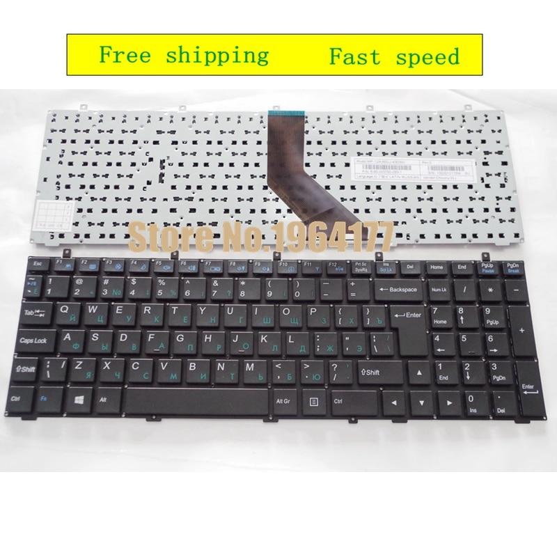 GZEELE Russe Clavier pour DEXP Ares E102 MP-12A36SU-430 MP-12A36SU-4304W RU clavier D'ordinateur Portable de remplacement