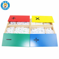 Montessori Baby Mathematics Toys Education Wooden Toys Mental Arithmetic Division Multiplication Subtraction And Addition Boxes|Math Toys|   -