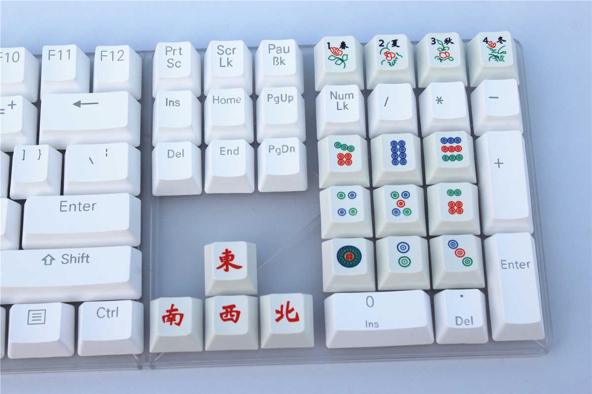 71812349663 ... OC Key Mechanics Keyboard Key Caps Mahjong keyCap Personality Dye-Sublimation  PBT Caps ...