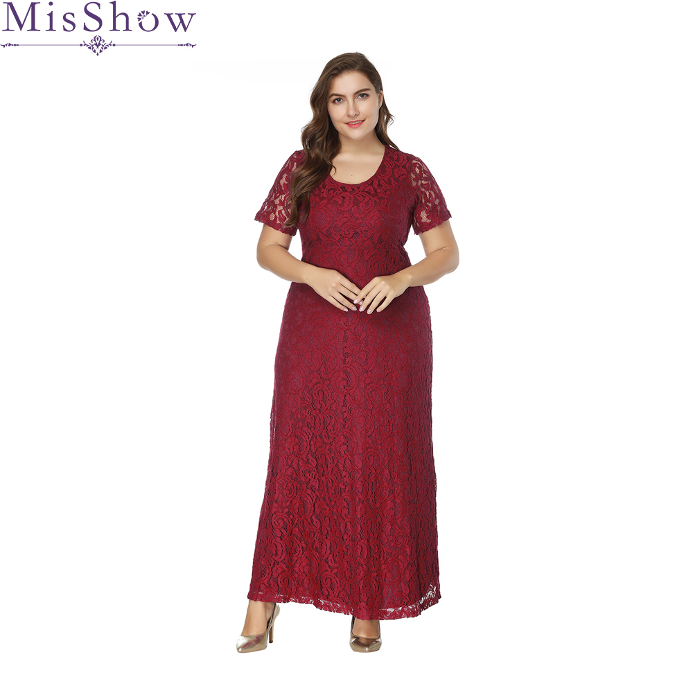 Women Plus Size Elegant Evening Dresses 2019 Cheap Full Lace Party Gowns burgundy Long Formal Dress Short Sleeve Robe De Soiree