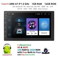 7 2Din 9.0 Car DVD Player For Nissan Volkswagen TOYOTA Honda KIA Hyundai Lada Renault mazda Universal Car radio GPS