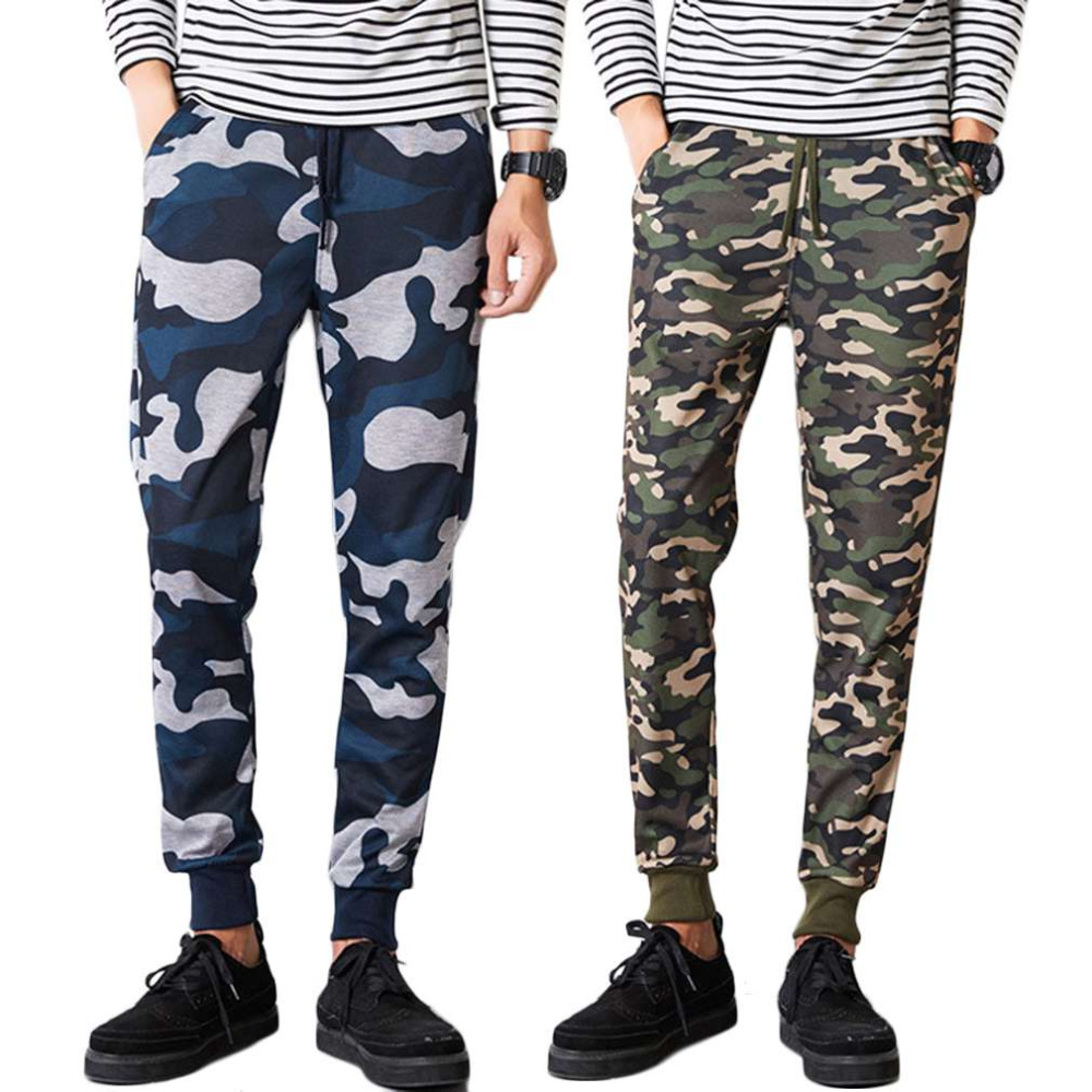 Compare Prices on Skinny Camouflage Pants- Online Shopping/Buy Low ...