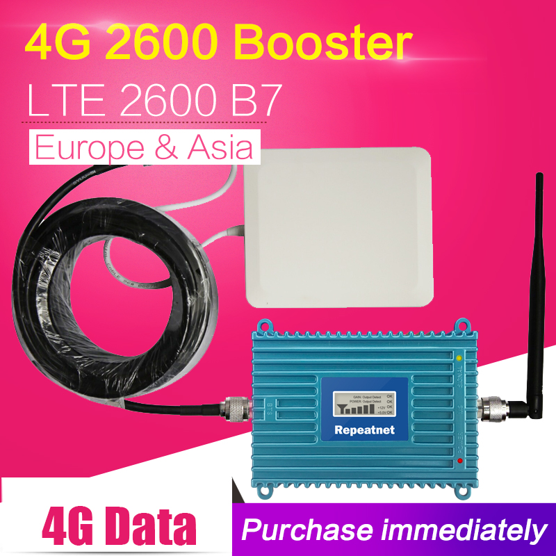 4G LTE 2600 Band 7 Cellphone Signal Repeater 70dB 4G LTE 2600mhz Mobile Phone Cellular Signal Booster Amplifier 4G Antenna Set
