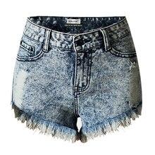c2b6a1134d5ea Großhandel womens sexy fabric shorts Gallery - Billig kaufen womens ...