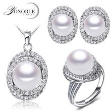 Wedding natural pearl jewelry sets women luxury white bridesmaid earrings ring fine girl gift