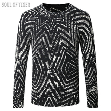 Knitted Brand Clothing 2017 Sale Streets Style Casual Pullover Men Striped Design Mens Pullovers Slim Fit Christmas Sweater Male