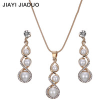 jiayijiaduo Bridal necklace earrings for women jewelry sets imitation pearl pendant gold color Mother's Day gift Love 966(China)