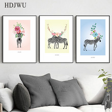Art Home Canvas Painting Wall Picture Hand-painted Animal Zebra Posters for Living Room Decor  DJ27
