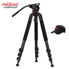 цена на 2017 New Portable 25KG capacity  aluminium  monopod stand professional camera tripods for camcoder dslr /miliboo MTT702A tripod
