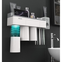 Magnetic Toothbrush Holder with Toothpaste Squeezer with Cup