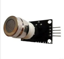 MG811 carbon dioxide sensor, CO2 sensor, gas sensor module free shipping