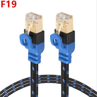 shielded blue black seven class 10G computer router NAS flat cable with fiber mesh