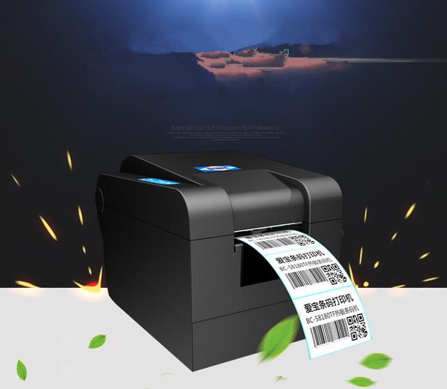 1 rollo de papel de etiquetas de impresoras de etiquetas de código de Barras Térmica impresora de etiquetas de ropa Soporte 58mm de Papel de impresión/impresión de etiquetas dobles