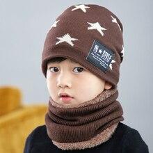Детская шапка, шарф, коралловые флисовые колпачки для мальчиков и девочек, хлопковые осенне-зимние детские шапочки, реквизит для фотосессии, рождественский подарок