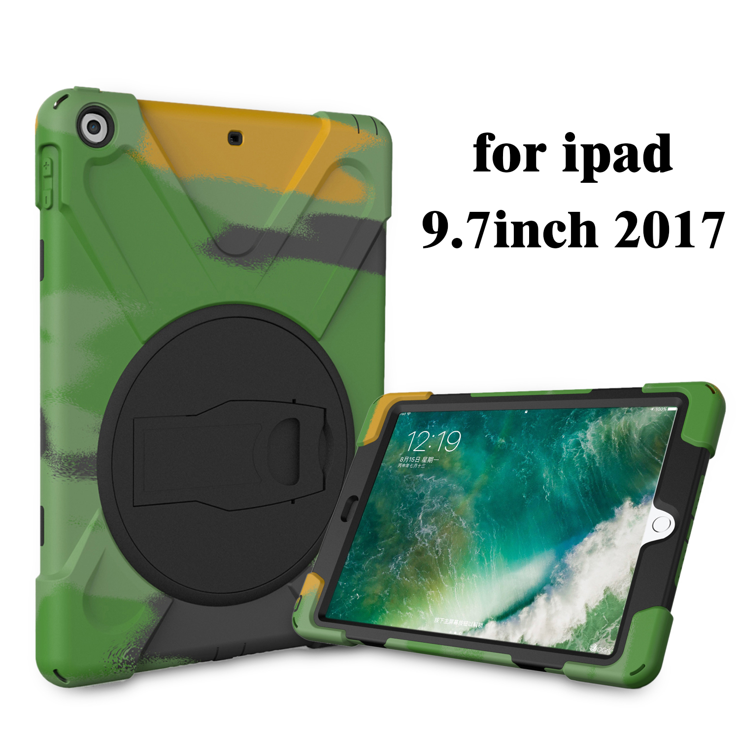 Army Camo Camouflage Pattern Back Cover for iPad 9.7 , Hard Plastic +Soft TPU Armor Protective Case For iPad 2017/2018 Release