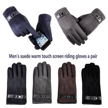 цена на New Men's Suede Warm Touch Screen Riding Gloves A Pair Winter Gloves Touching Screen Cashmere Gloves Mittens Windproof Cold