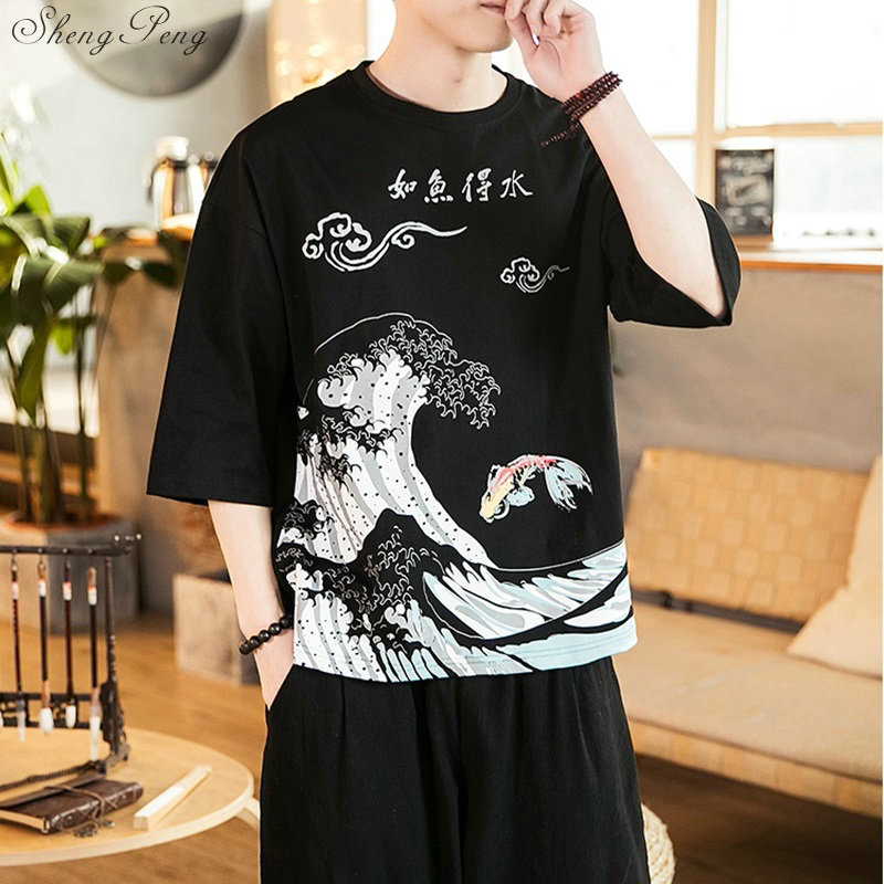 Traditional chinese clothing for men oriental mens clothing kimono chinese top men cheongsam traditional chinese kimono Q708