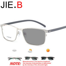 New titanium frame mens sunglasses photochromic myopia multi-function customizable finished