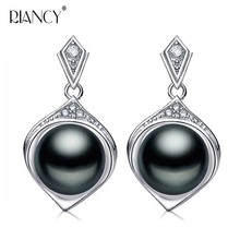 Vintage Pearl Earrings 925 sterling silver pearl earrings for women , fashion jewelry white/gray/black color