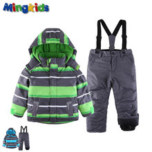 Mingkids Snowsuit toddler Boy Ski set Outdoor Winter Warm Snow Suit hooded waterproof windproof padded European Size(China)