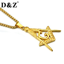Buy gold masonic pendant and get free shipping on aliexpress dz gold color free mason 316l stainless steel men aloadofball Gallery