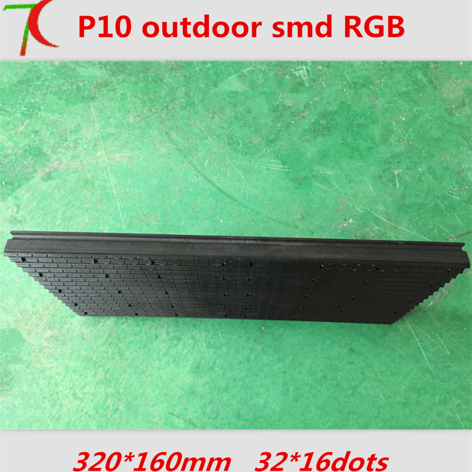 Watch P10 Outdoor Waterproof Full Color Panel For Commercial Advertising, SMD3535,1RGB,10000dots/m2