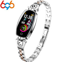 696 H8 HR Smart Band Women Girls Smart watch Bracelet Fashion Wear Stainless Steel Strap smartwatch Business Formal PK 115 plus