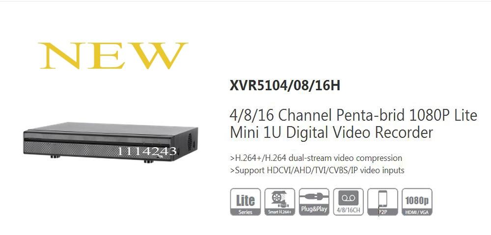 ФОТО DAHUA 4/8/16 Channel Penta-brid 1080P Lite Mini 1U Digital Video Recorder Without Logo XVR5104H/XVR5108H/XVR5116H