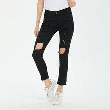 дешево!  2019 Плюс размер рваных джинсов для женщин Узкие брюки-карандаш с высокой талией и длиной до щиколот